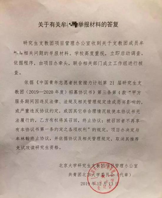 中國抗疫稅費優惠政策獲國際正面評價