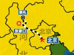 △崇禮鐵路線路示意圖