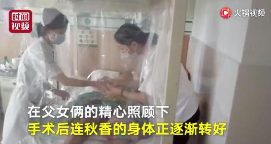 如今,微博網友們紛紛向這個堅強的女孩送去祝福: