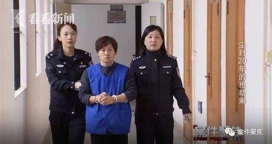 发廊女20年前下药劫走6万元 自首后获刑4年6个月