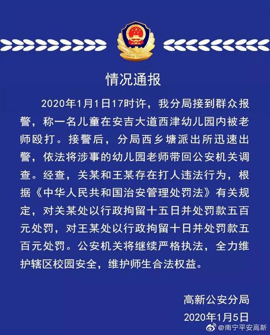 浪潮集团:与中国人保签署战略合作协议