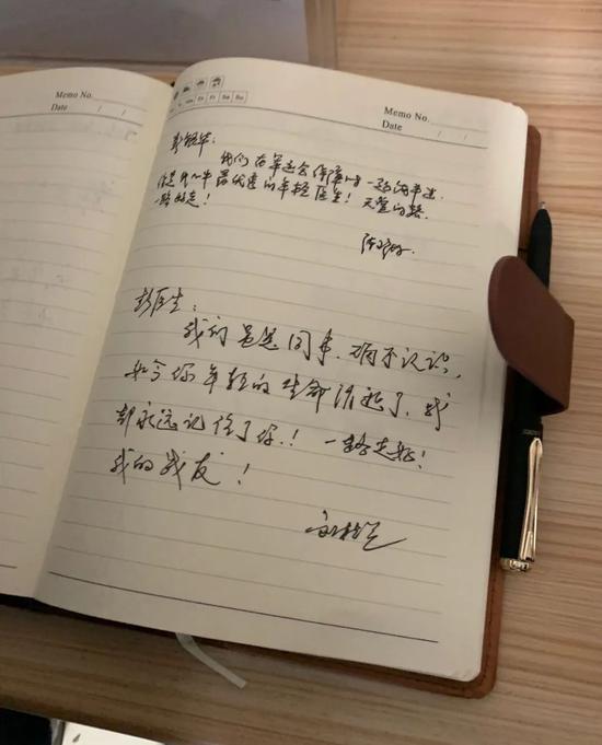 29岁的彭银华医生殉职,结婚照成了遗照