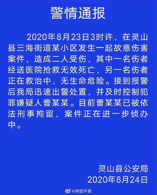 上海杨浦区委原常委卢焱获刑十七年