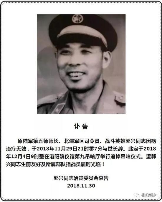 【追忆铁汉】《平原游击队》双枪李旭日原型人物