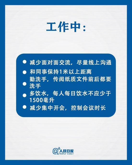 东京奥组委:奖牌是用电子产品回收金属做的 没必要咬