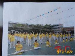 法轮功功法手势与泰国舞蹈动作对比图