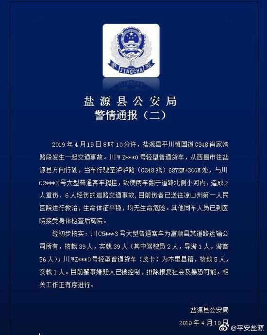文/北京青年报记者 匡小颖 李卓雅