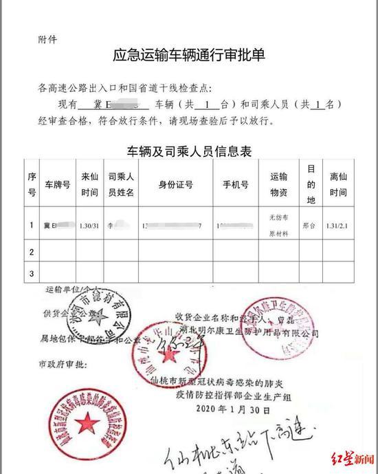 广东中山镁合金粉爆燃事故已致1死6伤