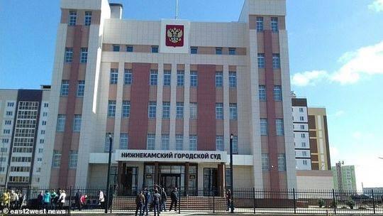 报道称,俄罗斯法官将判决结果推迟到之后的听证会。