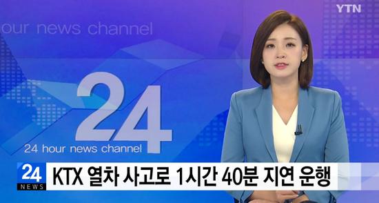 韩国YTN电视台报道截图