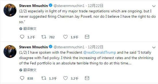 美国财长姆钦的推特截图