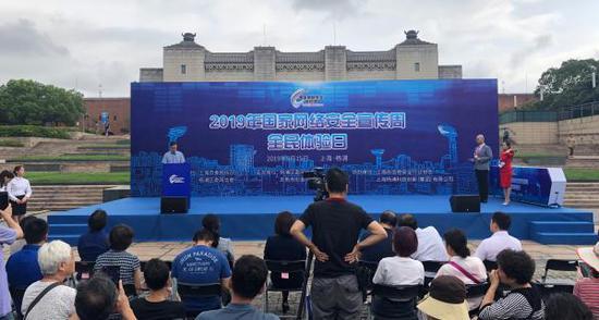 """""""全民体验日""""活动现场。 本文图片 澎湃新闻记者 陈伊萍 图"""