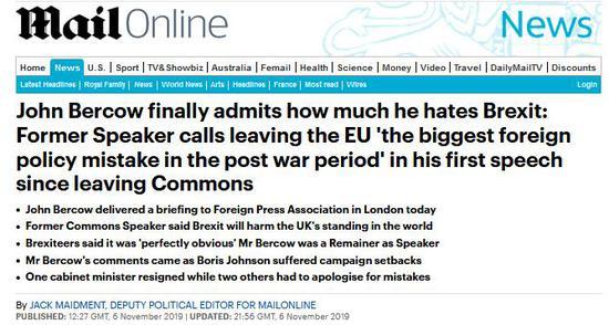 英国前议长卸任后批脱欧:战后最大外交政策错误