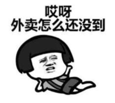 方寿纯逝世是怎么回事?方寿纯逝世原文说了什么?