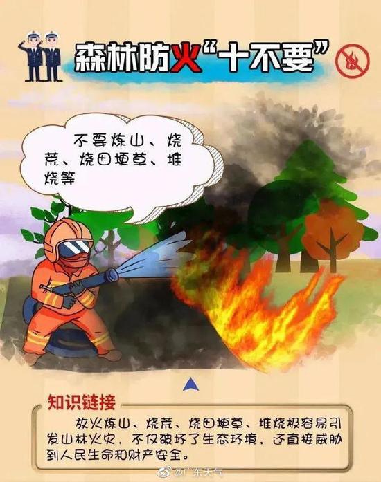 尚志市8F8C-8847
