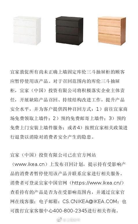 离子风枪651-651