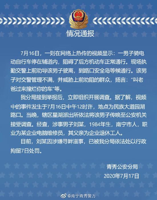 """重庆背法碎石厂""""停产""""期机械轰叫 民圆:查了出消费"""