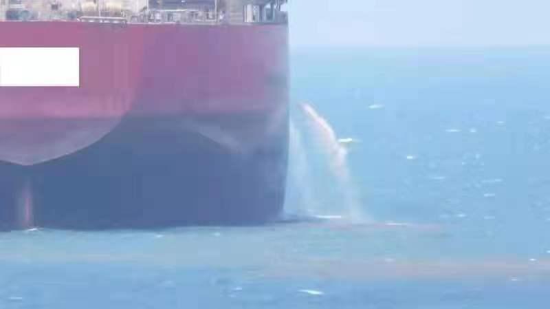 外籍船舶在厦门海域冲洗甲板货物残余铁矿粉排海,被立案调查