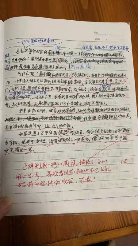 马思齐作文原稿。受访者供图
