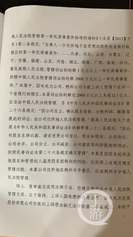 广东省东莞市雄杰真空设备厂
