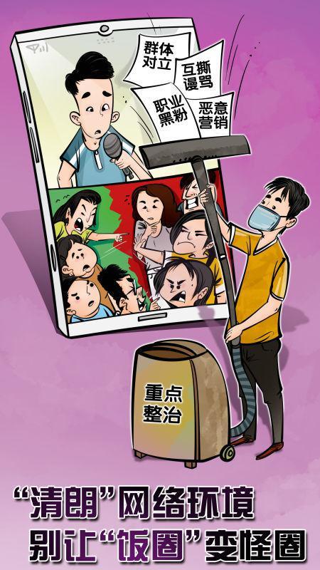 海报设计:曹一漫画