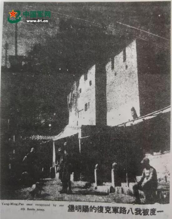 """1937年11月上海《抗敌》杂志刊登的新闻照片,题为""""一度被我八路军克复的阳明堡""""。"""