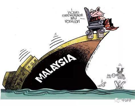 这个邻国的政策正在急变 中国必须要小心了马来西亚马哈蒂尔纳吉布