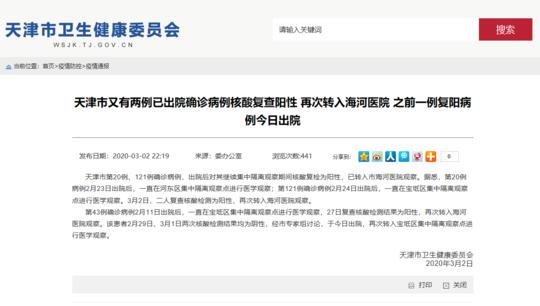 股海导航1月9日沪深股市公告提示