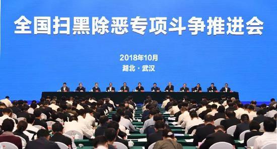 """4位副国级""""坐镇""""的武汉会议做出新布局"""