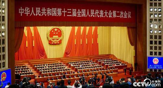 3月15日,第十三届全国人民代表大会第二次会议在北京人民大会堂举行闭幕会。