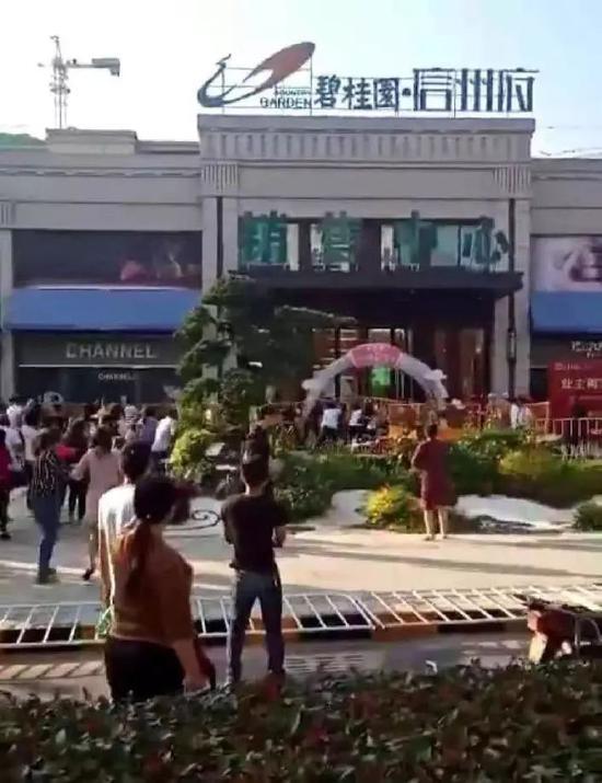 网传杭州未来海岸项目现场