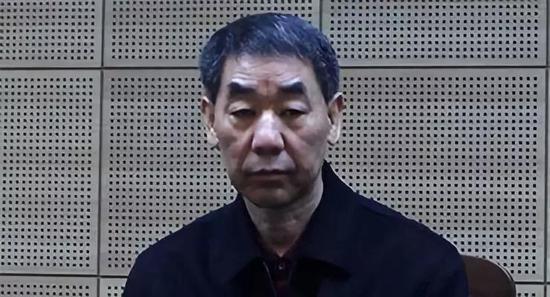 图/中纪委网站