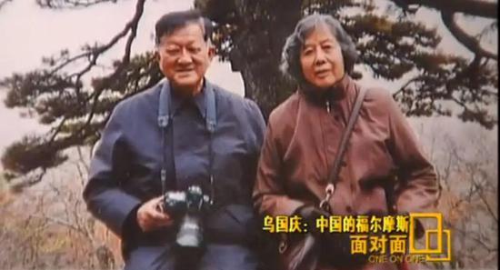 (图为乌国庆与妻子曹秀彭)