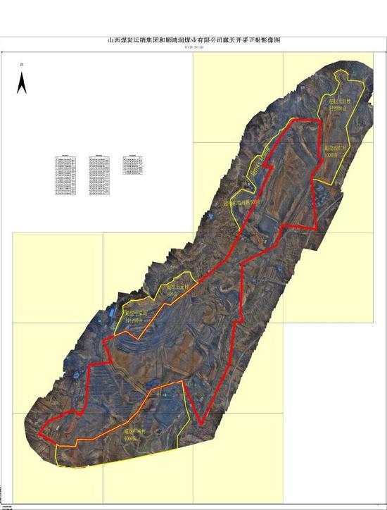 图为一甲级资质测绘公司挑供的该矿区露天开采正射影像图。黄线内为疑似越界开采区域