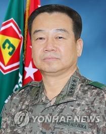 金云龙担任韩军地面作战司令部司令。(韩联社)