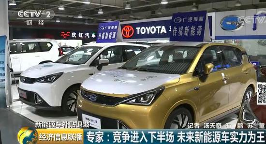当前的新能源汽车市场发展势头并不稳固。