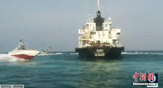 伊朗公布扣押油轮最新画面 称油轮和船员均安全