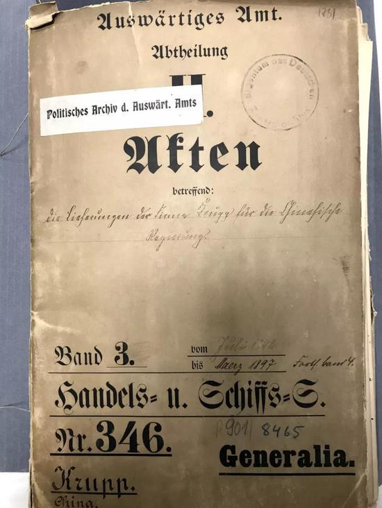 """这是德国联邦档案馆向记者挑供的德国社交档案,泛黄文件封皮上用哥特字体写着""""贸易、船舶""""。档案内包含若干中国与德国间围绕购舰相符同的通信、文件。(新华社记者张远摄)"""