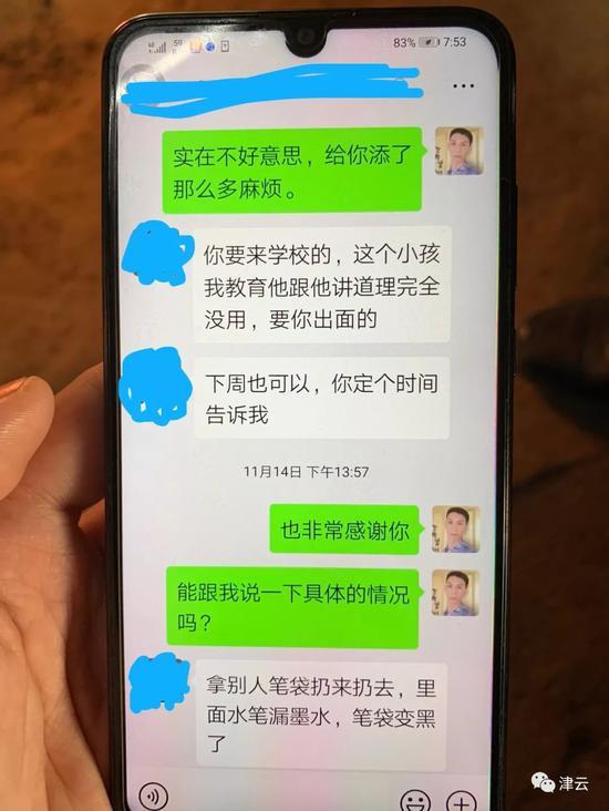 李嗣镕:不清楚老爸的真正实力 想和国足冲进世界杯