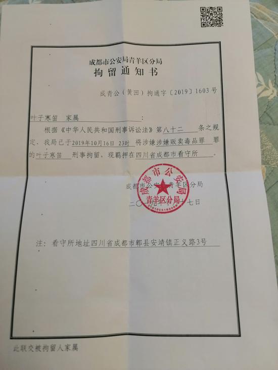 请不要yun赏樱花了,除非你读懂了它!