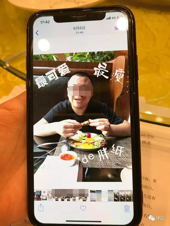 物化者手机里存的给疑心人做的贴纸照片