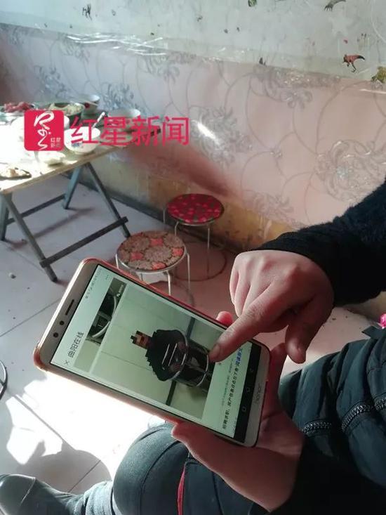 ▲12月8日,赵飞的女儿在网上望到父亲被拘留的消休。