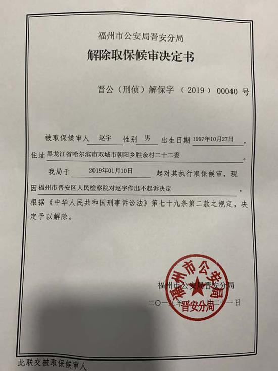 """2月22日,备受关注的""""福州男子救人反被拘""""一事又有新进展。"""