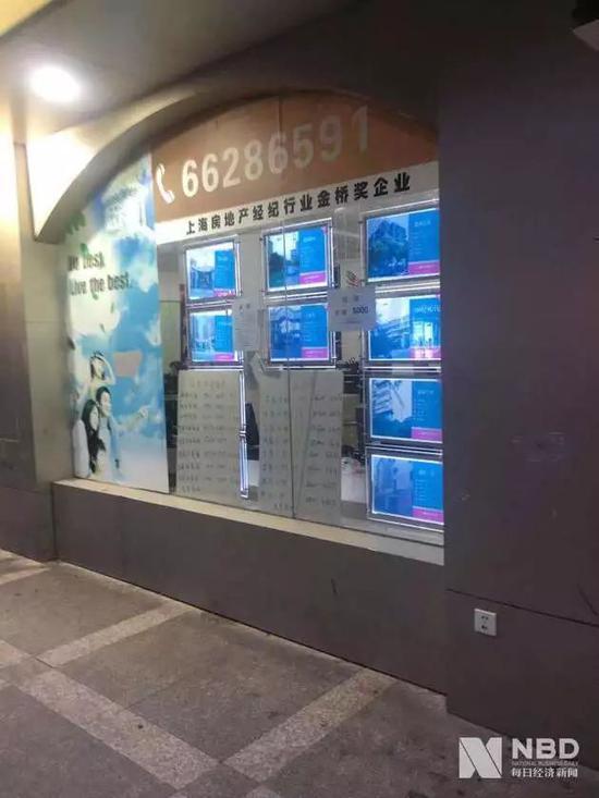 上海某二房手中介门店 (图片来源:每经记者 程成 摄)