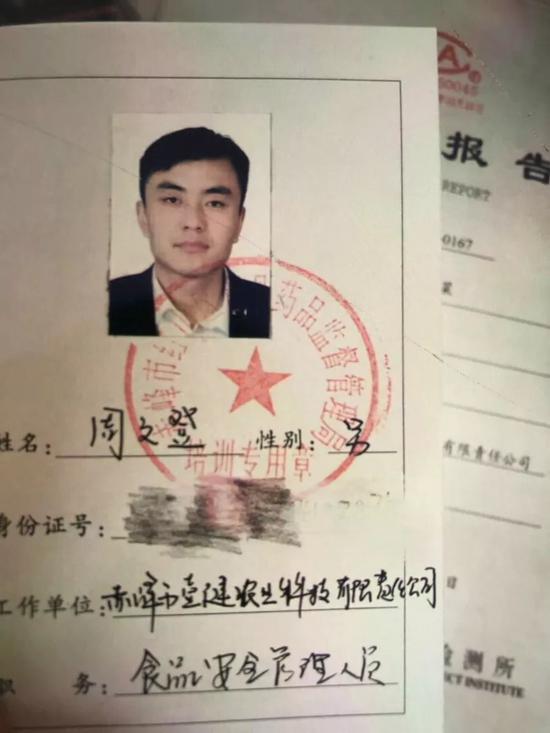 """被众人称为""""大师""""的周文登。新京报记者向凯摄"""