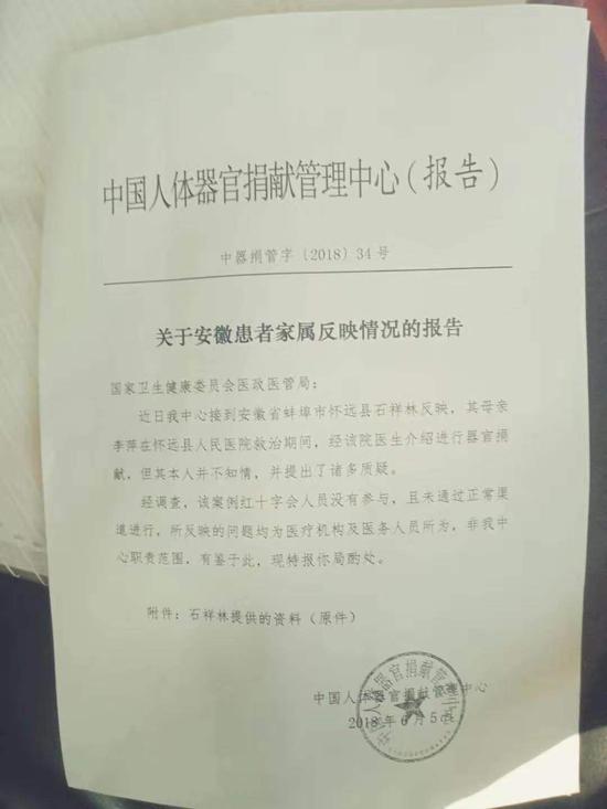 云南保山:让下一代受教育 斩断贫困代际传递