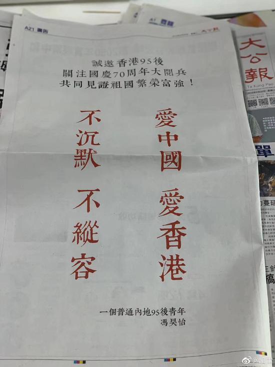 """朝鲜怒批蓬佩奥言论越过""""红线"""" 朝美磋商或难召开"""