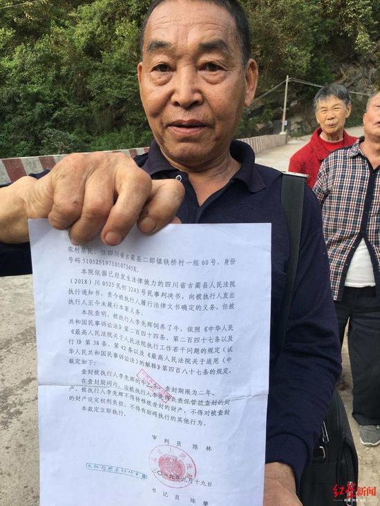 李先辉家的三头牛被法院查封。