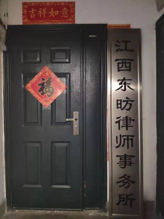 涉案前,熊昕是江西东昉律师事务所主任。受访者供图