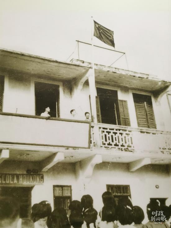 △1949年10月1日,濠江中学校长杜岚冲破重重阻力,带领师生在学校升起了第一面五星红旗。(资料图)